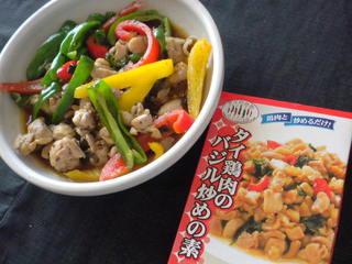 タイの台所鶏肉のバジル炒め.JPG