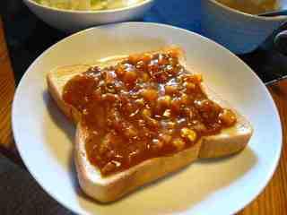 トマトカレーパン.jpg