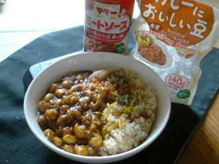 豆カレー.JPG